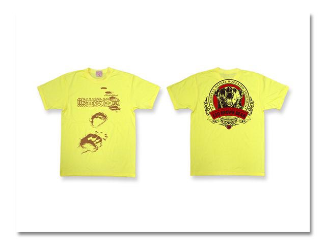 Tシャツ熊出没2009 黄