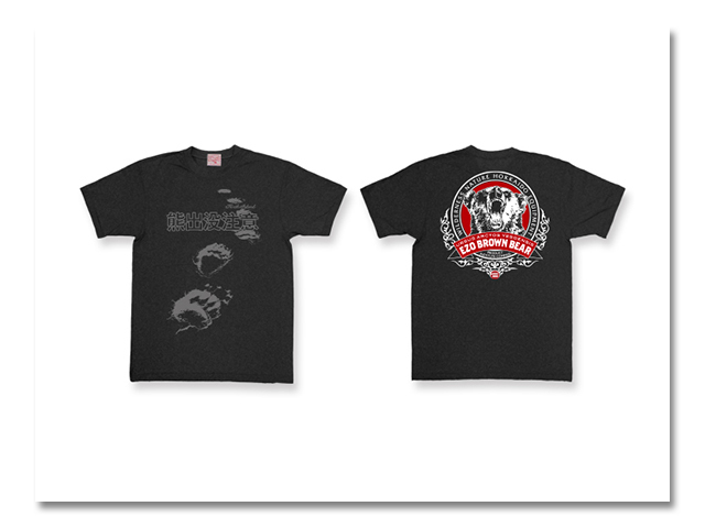 Tシャツ熊出没2009 黒