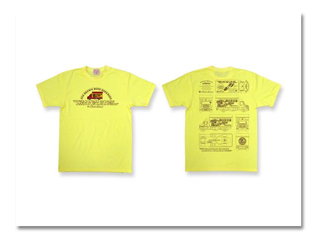 Tシャツ熊出没´11 黄