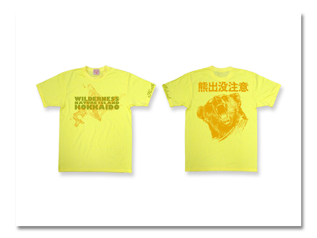 Tシャツ熊出没2013 黄