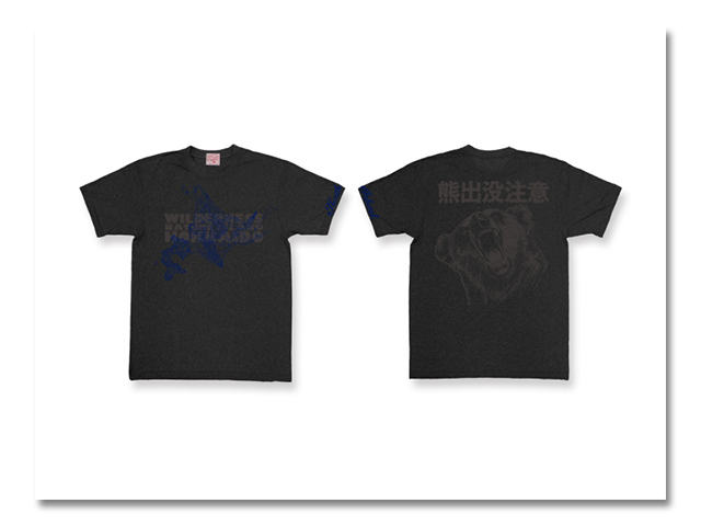 Tシャツ熊出没2013 黒