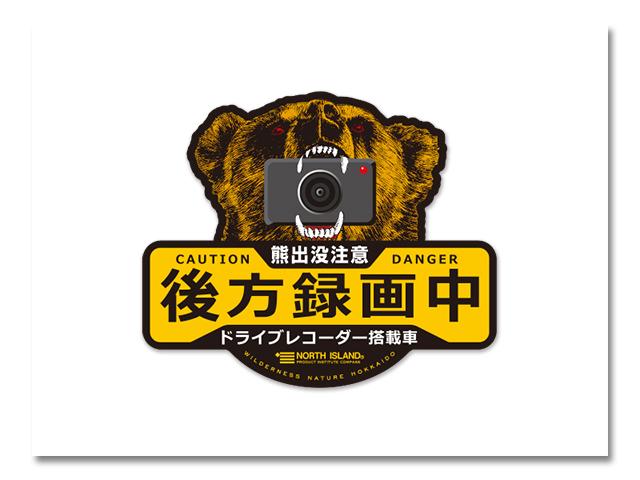 """ウインドウステッカー 熊出没 """"後方録画中"""""""