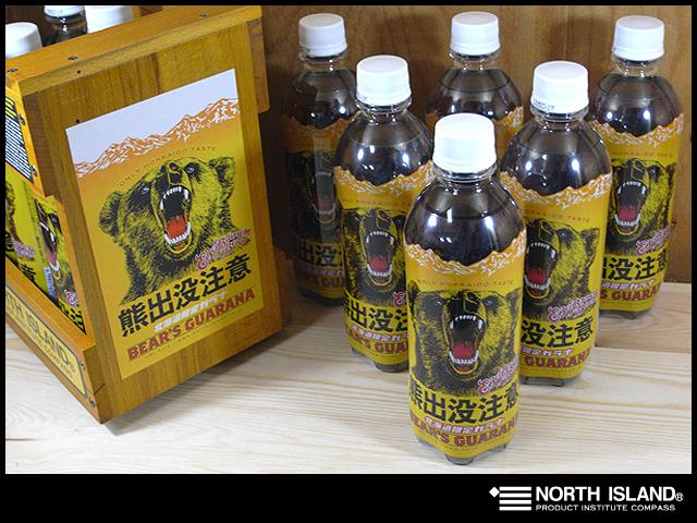 """熊出没注意 """"ガラナ"""" 500ml×24本"""
