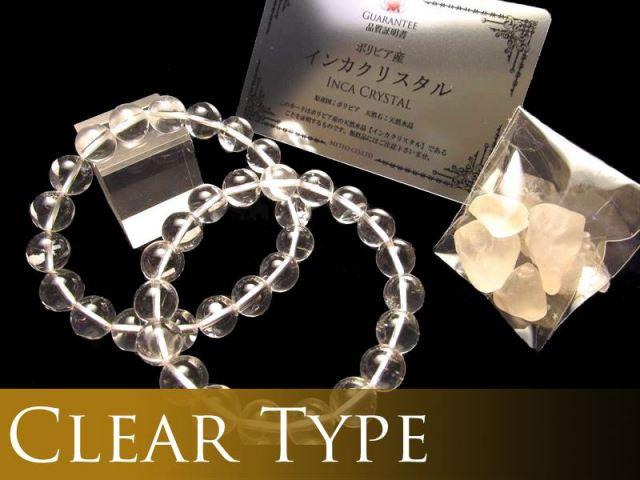 ボリビア産インカクリスタルブレスレット 水晶 透明タイプ 6-6.5mm×29珠
