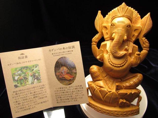 M 人気 夢を叶える象 極上一級手彫り彫刻 カダンバ木彫りガネーシャ置物 高さ約15cm 保証書付き