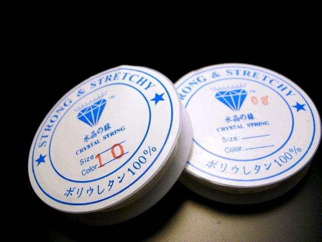 1個(1巻き)150円 激安 ブレス用透明ゴム ポリウレタンゴム 1.0ミリ 0.8ミリ 激安副資材 コムローズ 天然石 ビーズ