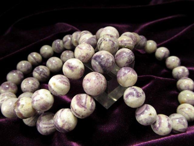 激レア AAAA ティファニーストーン オパールフローライト ブレスレット 9.5-10ミリ×20珠 極上天然石 現品 パワーストーン