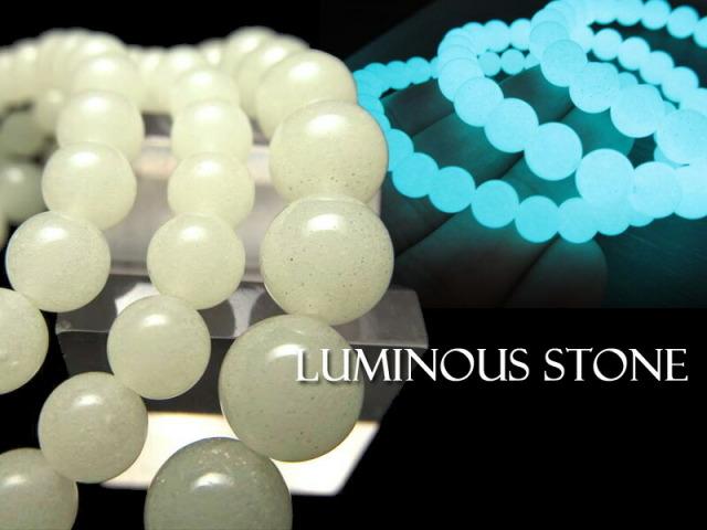 暗闇で神秘的に発光 ポジティブなパワー ルミナスストーン 夜光石 ブレスレット 蓄光石 7.5mm×24珠前後 of-F2