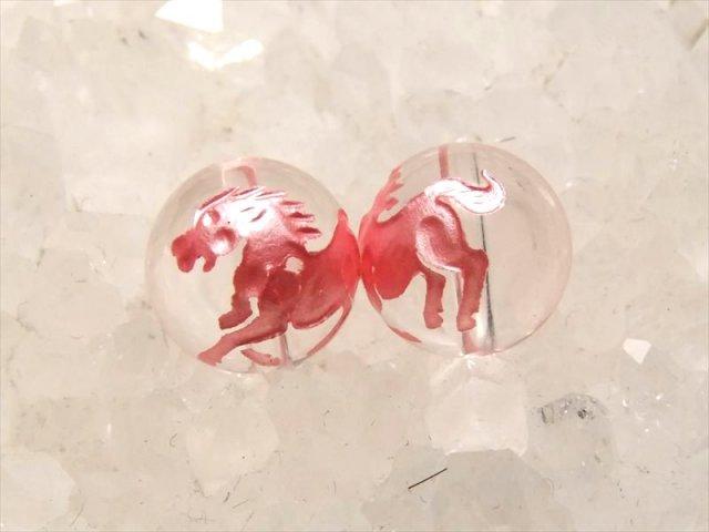 馬彫り ピンク塗り 天然水晶 ウマ 彫り珠 10mm 1珠 170円 縦穴タイプ 干支