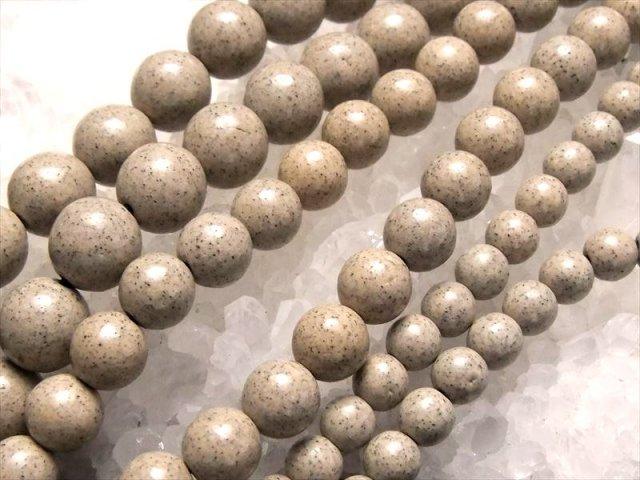 連売り 6mm(グレー) 心身を癒す人気ストーン 台湾産 北投石 ホクトライト 6mm珠 約40cm 極上天然石 温泉成分を含むラジウム鉱石 レアストーン