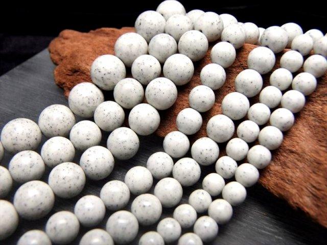 連売り 6mm(ホワイトタイプ) 心身を癒す人気ストーン 台湾産 北投石 ホクトライト 6mm珠 約40cm 極上天然石 温泉成分を含むラジウム鉱石 レアストーン
