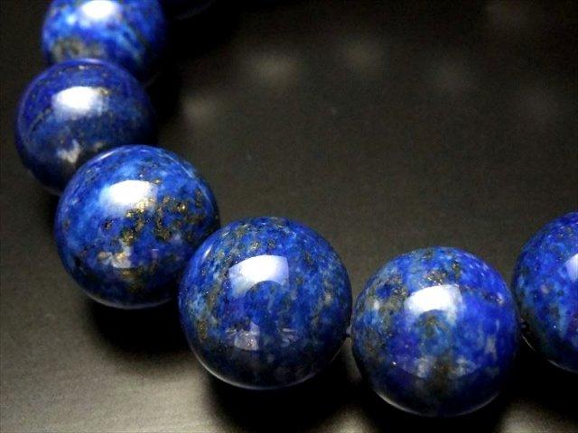 石バル記念大特価 3A ラピスラズリ ブレスレット(青金石) 15-16ミリ×15珠 9月の誕生石 パイライトがキレイに入った明るい紺色 アフガン産 sai