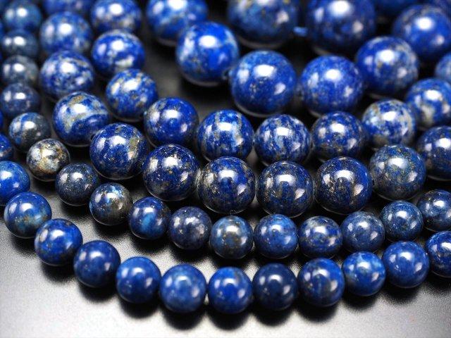 激安宣言 AA+ 10mm珠 ラピスラズリ 一連 約40cm アフガニスタン産 geki