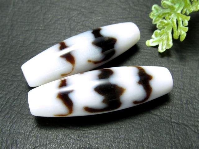 A至純天珠 五福臨門白天珠(ごふくりんもんしろてんじゅ) サイズ:約37ミリ 極上 天然石 ビーズ パワーストーン