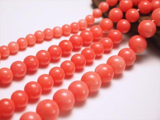 5.5-6mm珠 一連 ピンクコーラル 珊瑚 約40cm