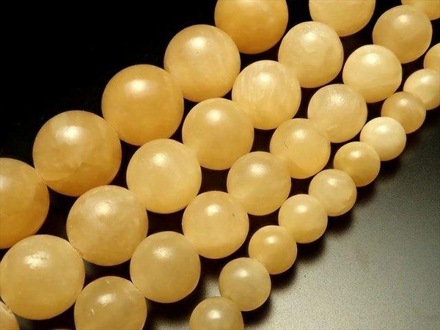 激安宣言 アラゴナイト 一連 6mm-6.5mm珠 約38cm 1連破格 メキシコ産 geki