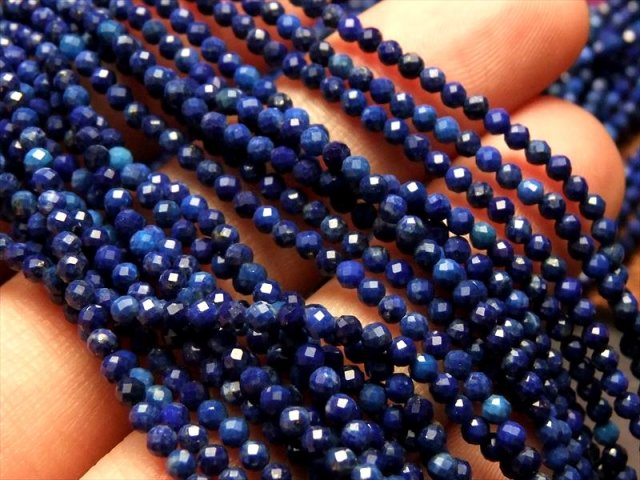 ネックレスなどに 極小サイズ カット アフガン産 2-2.5mm珠 一連 4Aラピスラズリ 約40cm 穴径約0.4mm カット 極上 天然石 ビーズ パワーストーン