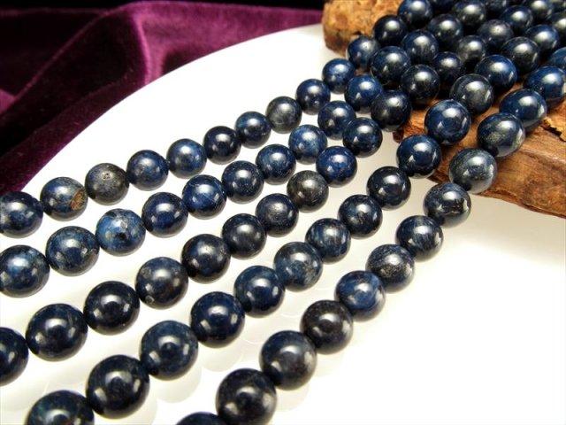 希少 NEW 精神の安定に 濃い群青色 デュモルチェライト AA 10mm珠 一連 約39cm 南アフリカ産