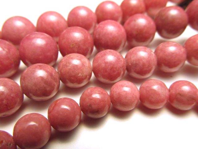 激安宣言 AAA 10mm珠 ロードナイト 一連 約39cm 天然石 ビーズ パワーストーン ブラジル産 geki