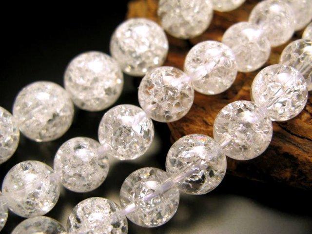 激安宣言 16mm珠 レインボー水晶(爆裂水晶) 一連 約39cm ブラジル産 geki