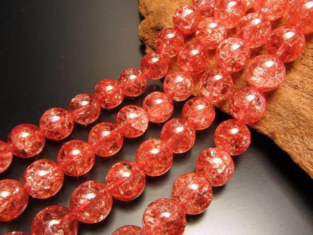 激安宣言 レッド(赤)カラー 10mm珠 カラーレインボー水晶(爆裂水晶) 一連 約39cm レッド染色 ブラジル産 geki