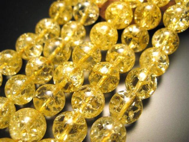 激安宣言 イエロー(黄色)カラー 12mm珠 カラーレインボー水晶(爆裂水晶) 一連 約39cm イエロー染色 ブラジル産 geki