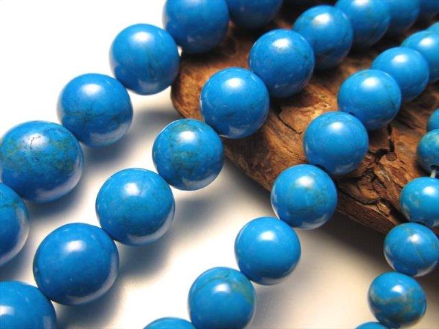 鮮やかブルー 12-12.5mm珠 一連 ハウライトターコイズ 染色 約40cm