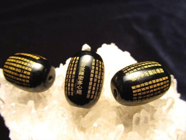 般若心経彫り 金文字の映える黒 オニキスお経彫り天珠型ビーズ石 天然石 サイズ:長さ約18mm前後