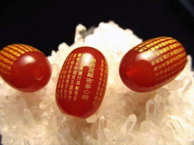 般若心経彫り 透明感あり カーネリアンお経彫り天珠型ビーズ石 天然石 サイズ:長さ約18mm前後