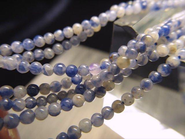 極小サイズ 3mm珠 一連 ソーダライト 約40cm 穴径約0.6mm