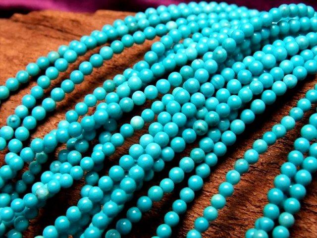 極小サイズ 2-2.5mm珠 一連 ターコイズ トルコ石 約40cm (天然染色) 穴径約0.6mm 連売り パワーストーン
