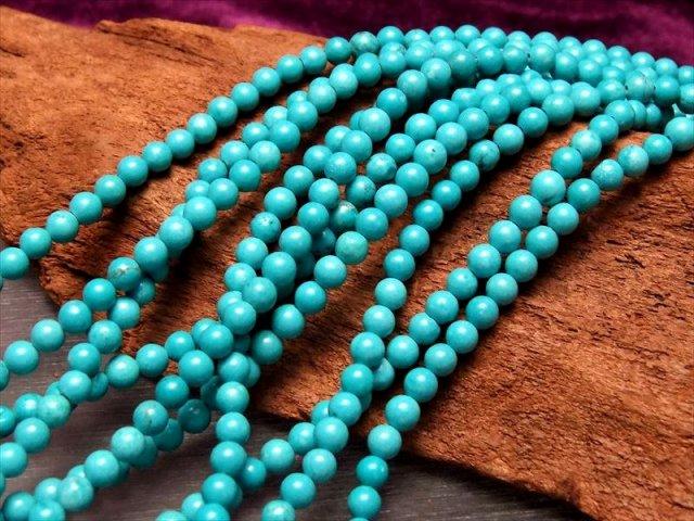 極小サイズ 3mm珠 一連 ターコイズ トルコ石 約40cm (天然染色) 穴径約0.6mm 連売り パワーストーン