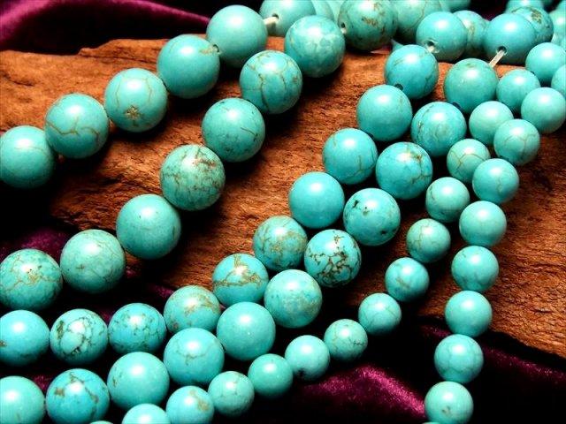 スカイブルー(水色系)模様多め 8-8.5mm珠 一連 ハウライトターコイズ 染色 約40cm