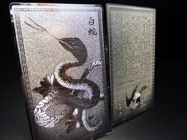 開運 金運 風水 開運符 白蛇符 シルバー お財布やバッグに 縦76mm 横46mm 護符