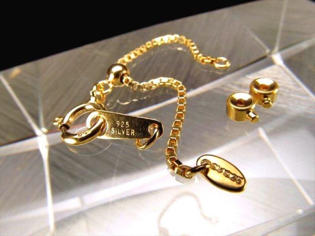 18金ゴールド仕様Silver925 アジャスター付き留め金具セット ワイヤー留め金具 ワンパッチン2個付きC18
