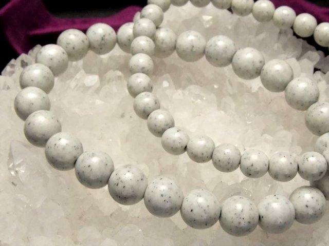 ホワイトタイプ ブレス 台湾産 北投石 ホクトライト ブレスレット 8.0mm×24珠 極上天然石 温泉成分を含むラジウム鉱石 レアストーン of