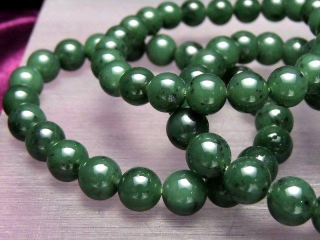 つやつや光沢 濃いグリーン AAA カナディアンジェイド 翡翠 ブレスレット 8-8.5mm×23珠前後