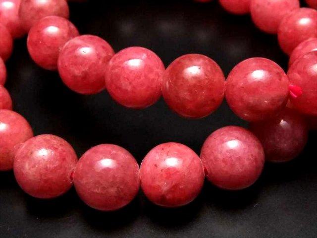 透明感有り AAA+ ロードナイト ブレスレット 9.5mm-10mm×20珠 友愛を象徴する石 薔薇輝石 ロシア産