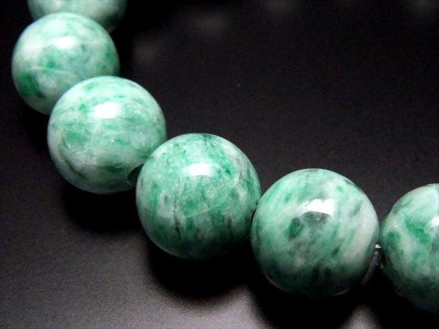 光沢が良くミルキーグリーン AAA+ グリーンジェイド 翡翠 ブレスレット 12mm-12.5mm×17珠 心に癒しを与えるヒーリングストーン 中国産
