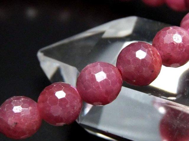 AAA+ ルビー ブレスレット(ミラーカット) 7mm-7.5mm×25珠 勝利と情熱を象徴する石 シックな濃色ミラーカット ミャンマー産