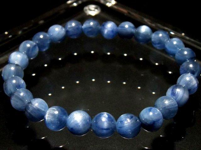 4A ほんのりキャッツアイ効果 カイヤナイト ブレスレット(藍晶石) 7mm-7.5mm×25珠 鮮やか 美麗ブルー 独立心や探究心を強める石 ブラジル産