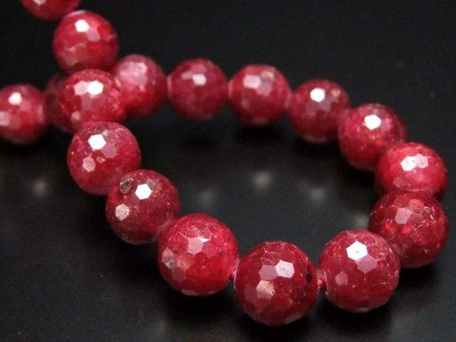 オススメグレード AAA+ ブラッディルビー(紅玉)ミラーボールカット ブレスレット 9mm-9.5mm×21珠 勝利と情熱を象徴する石 妖艶濃厚真紅 ナイジェリア産