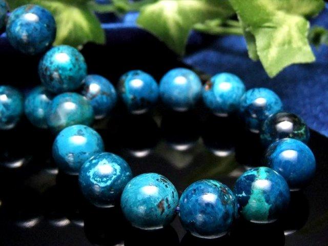 これぞ地球 5A クリソコーラ ブレスレット 10mm-10.5mm×20珠 地中海の海 幸運と繁栄の象徴 珪孔雀石 極上天然石 一点もの ペルー産