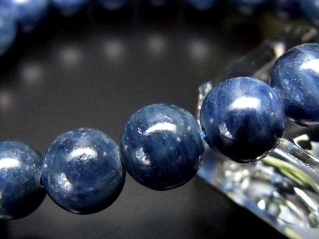 希少 良質モザンビーク産 3A サファイア(青玉)ブレスレット 9mm×21珠 艶感のある群青色 勝利の石 モザンビーク産