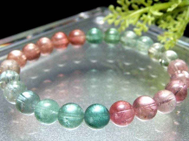 激レア・明るい色のみ S級 パステルカラーMIX トルマリン ブレスレット 7.5mm-8mm×24珠 透明極上 極上天然石 一点もの アフガニスタン産