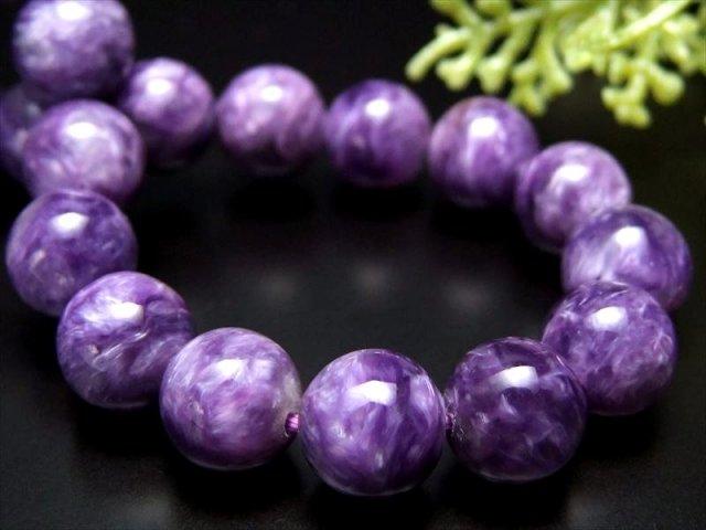 明るめ紫 5A チャロアイト(チャロ石)ブレスレット 9mm-9.5mm×20珠 妖艶マーブル 鮮やかパープル 人徳を高める ロシア産