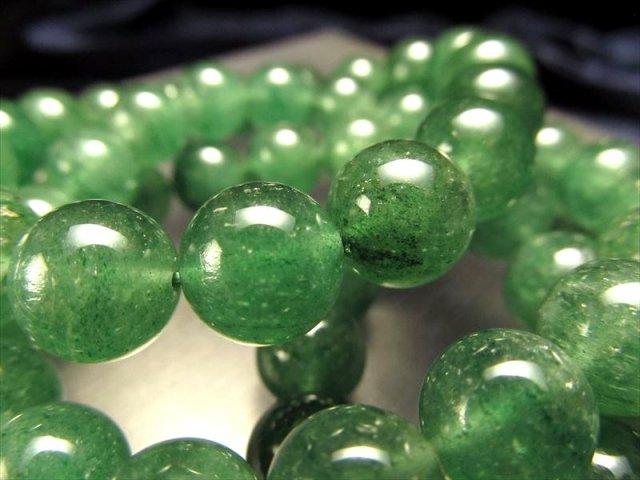 激安宣言 天然グリーンクォーツシスト ブレスレット 約11.5mm-12mm×17珠前後 極上鮮やかグリーン 癒しとポジティブな気持ちへ導く石 激安! ザンビア産 geki