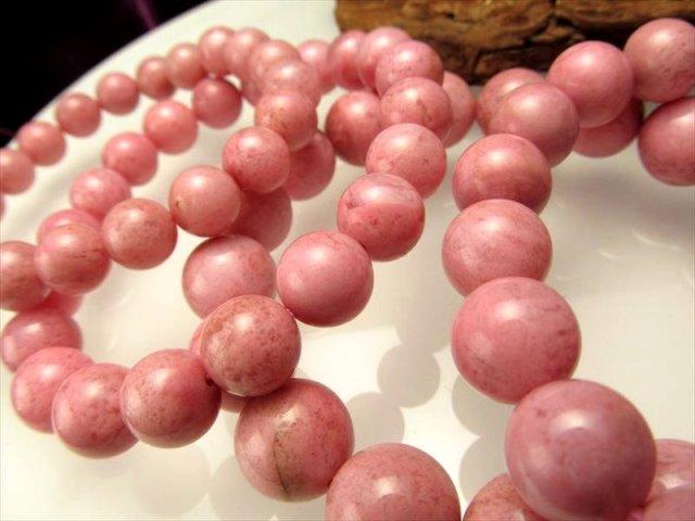 ミルキーピンク ロードナイト ブレスレット 9.5-10mm×21珠前後 淡いミルキーピンク 希少ペルー産 激安 薔薇輝石 ペルー産