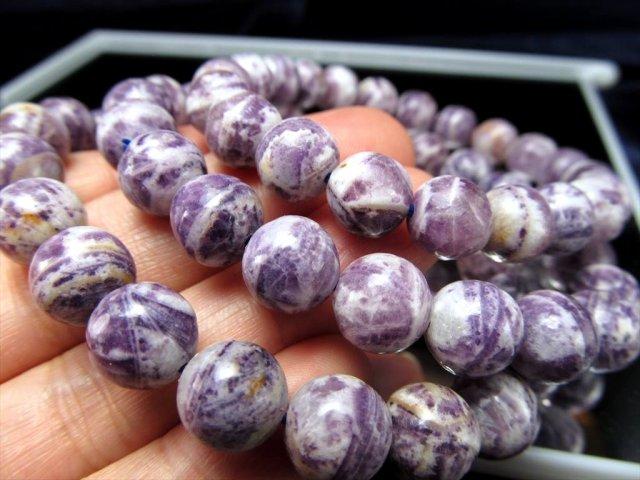 オパールフローライト ブレスレット 約10.5mm-11mm×19珠前後 パープル&ホワイトの絶妙マーブル 能力の開花 美的センスの石 オーストラリア産