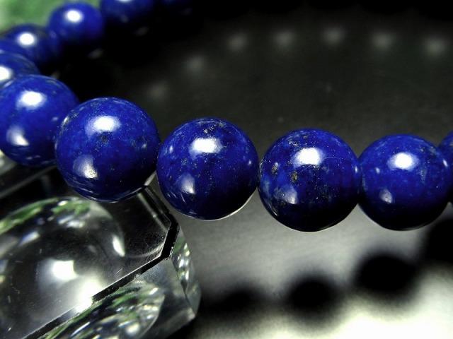 4A ラピスラズリ ブレスレット(青金石) 9mm-9.5mm×22珠 9月の誕生石 つやつや明るい紺色 アフガン産